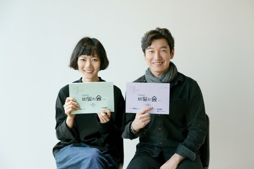 "tvN 측 ""드라마 강화로 금토극→토일극 변경…수목극 신설"" [공식]"