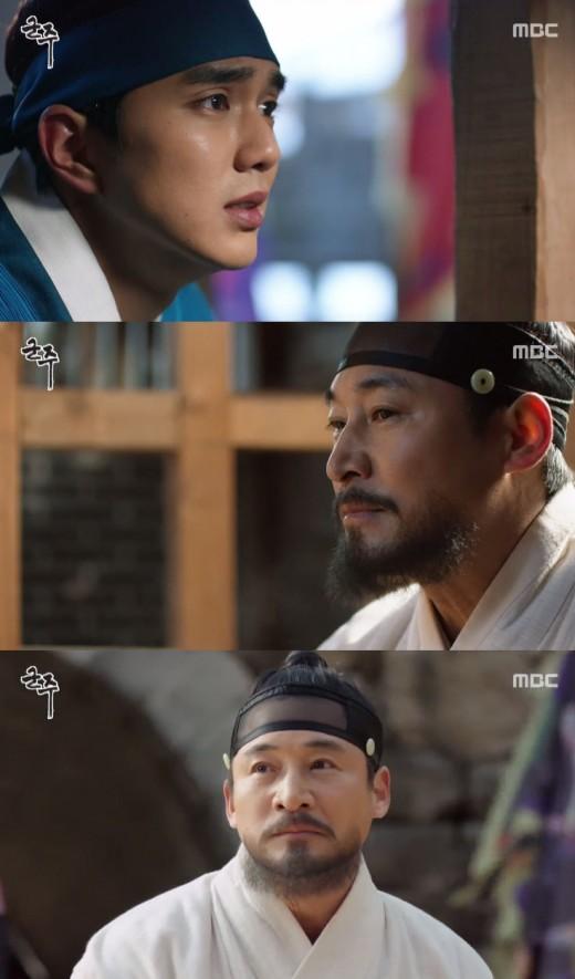 비극 서막 오른 '군주', 시청률 독주 시작…동시간대 1위 수성
