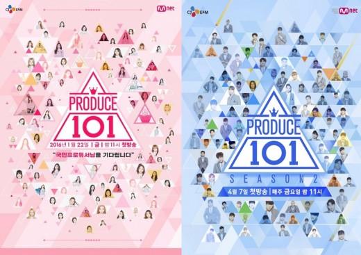 """[단독] """"내년 한 번 더"""" Mnet '프로듀스101' 시즌3 출격"""