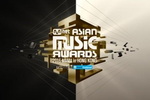 "Mnet 측 ""'2017 MAMA' 장소·날짜 미정…논의中"" [공식]"