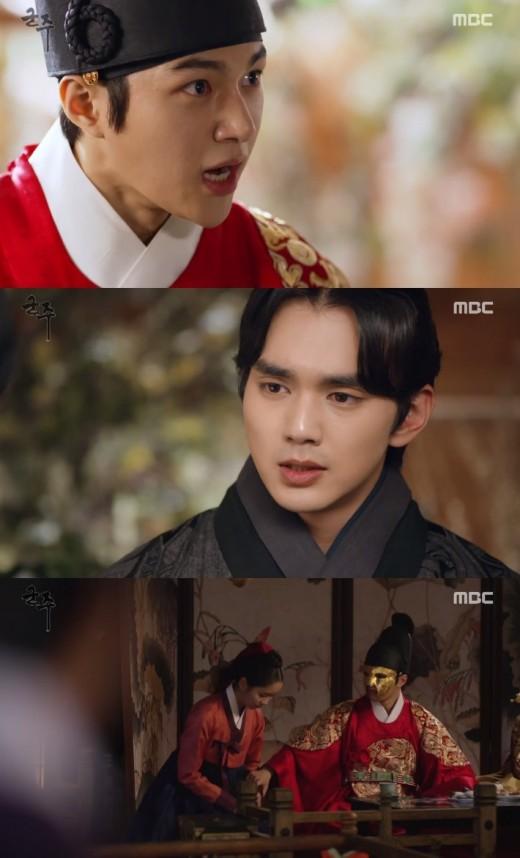 '군주' 수목극 절대 강자…동시간대 시청률 1위 수성