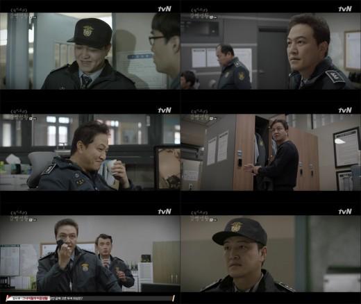 [콕TV] '감빵생활' 정웅인, 츤데레 교도관의 '소시지 사과법'