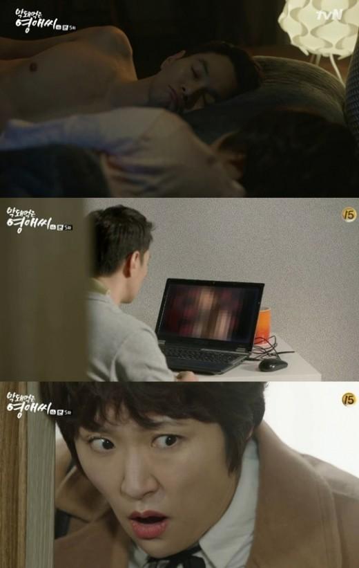 [TV줌인] '막영애16' 매 순간 녹록지 않은 김현숙, 또?