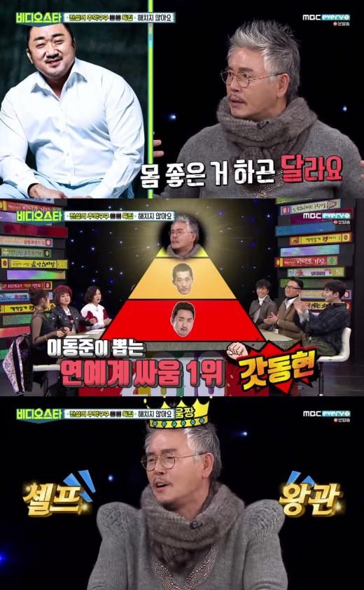 '비스' 이동준이 밝힌 연예계 싸움TOP3, 이동준>김동현>마동석