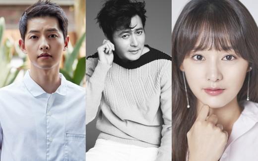 '아스달 연대기' 송중기·장동건·김지원 확정…내년 상반기 tvN 방송 예정 [공식]