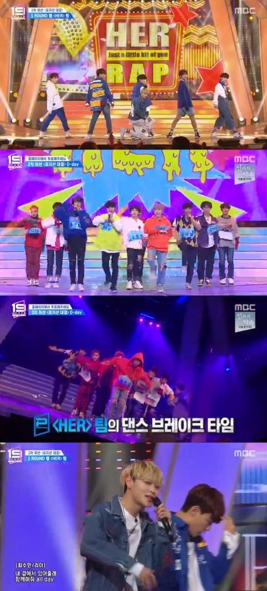 '언더 나인틴' 랩팀, 포지션 대결 1라운드 1위.. '승기 잡았다' [종합]
