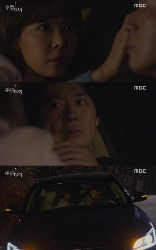 '내사랑 치유기' 소유진X연정훈, 서로의 마음 확인했다 '애틋'