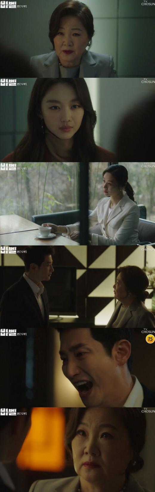 """'바벨' 박시후, 30년 전 父죽인 김해숙에 분노폭발 """"왜 죽였어!"""" [종합]"""