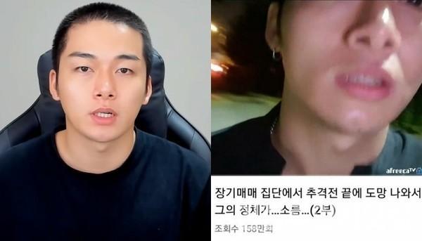 """[인터뷰] """"내려달라 부탁할 땐 무시하더니..."""" 송대익 '주작 영상' 피해 입은 카센터 사장님"""