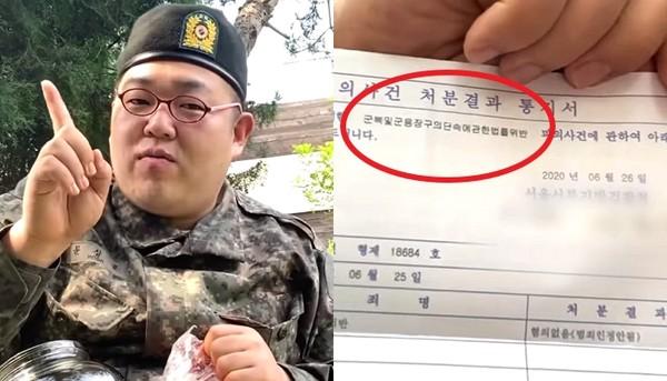 '이등병 브이로그'로 대박 친 유튜버 문상훈, 0000 위반 혐의로 검찰 조사