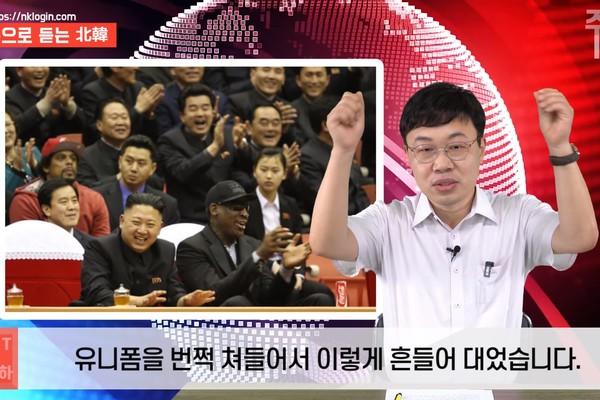 '북한 최고 존엄' 김정은, 평양 시민들 앞에서 바보 취급 당한 이유