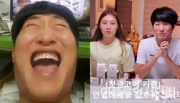 """""""이것도 유료 광고 맞나요...?"""" 유튜버 정호씨, 데뷔 후 첫 광고 진행(영상)"""