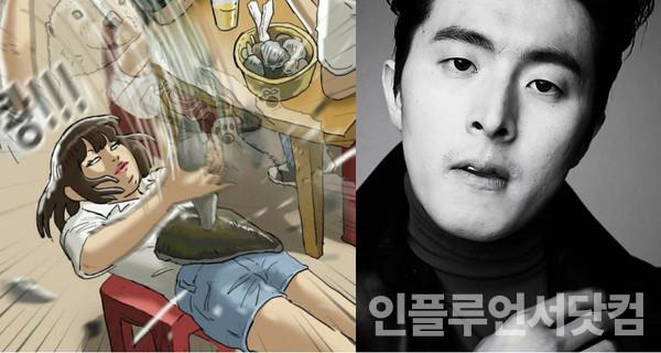 """""""팀장과 성관계로 대기업 입사""""…기안84 '여혐' 논란에 청와대 청원까지"""