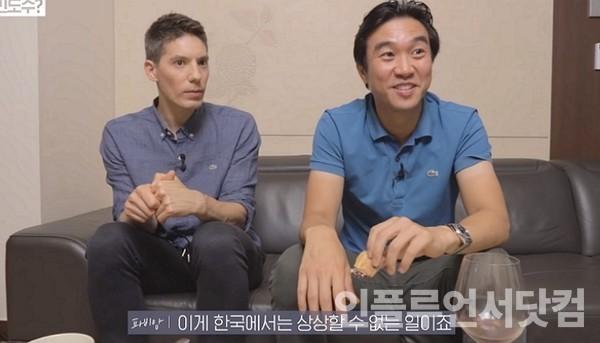 프랑스인 파비앙, 한국 연애 문화 듣고 '대충격' 받은 이유