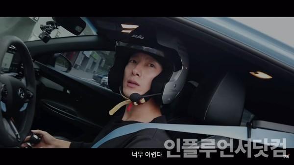 에이전트 H, 어릴적 꿈인 '카레이서' 도전...'영광의 레이서'