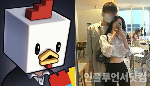BJ 수탉♥새라 공개 연애...'3개월 만에 연인 발전'