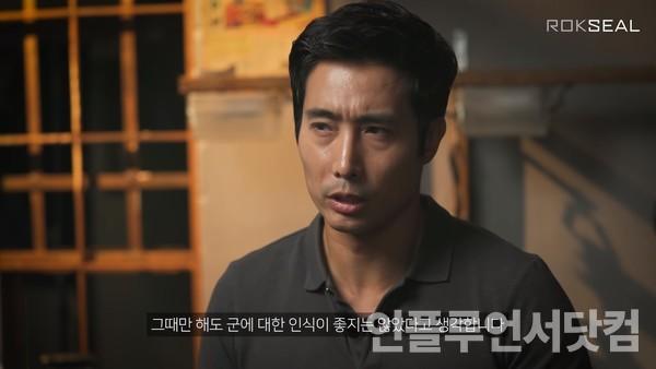 """""""군인에 대한 고마움 부족해"""" 이근 대위 쓴소리에 네티즌 '핵공감'"""