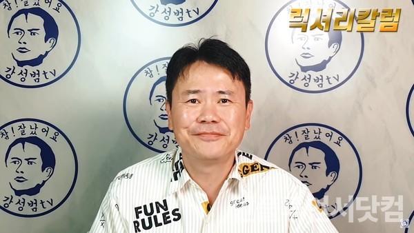강성범 원정도박 공방 치열 '2만원 VS 3천만원'…2차 폭로전 개봉 임박