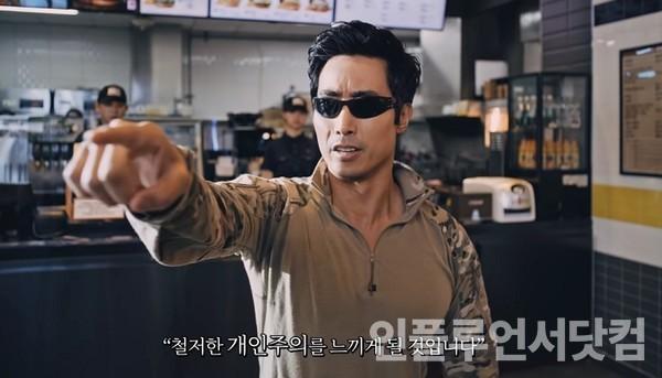"""롯데리아 광고인데도 '84만 뷰' 돌파한 이유…""""형이 왜 거기서 나와?"""""""