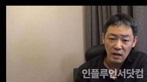 """김용호 """"강성범 불법 조직 유인책"""" VS 강성범 """"대응 안 할 것"""""""