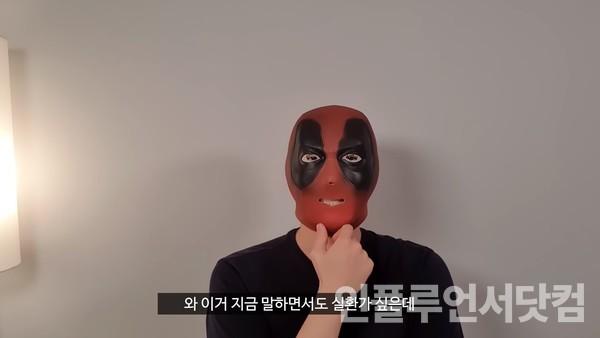 전직 대기업 면접관이 밝힌 '취준생 면접팁' 화제