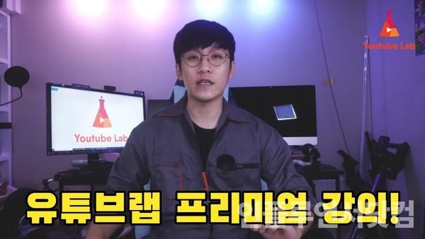 유튜브랩, 경기도 소상공인·프리랜서 대상 '유튜버 양성 강의' 진행