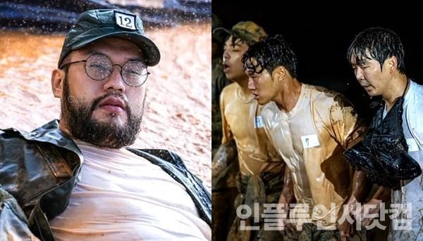 """'가짜사나이 2기' 훈련 사진 추가 공개...""""지옥 그 자체"""""""