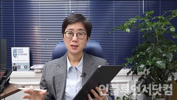 """""""전대미문의 범죄자"""" 유승준 향한 변호사 유튜버의 일침"""