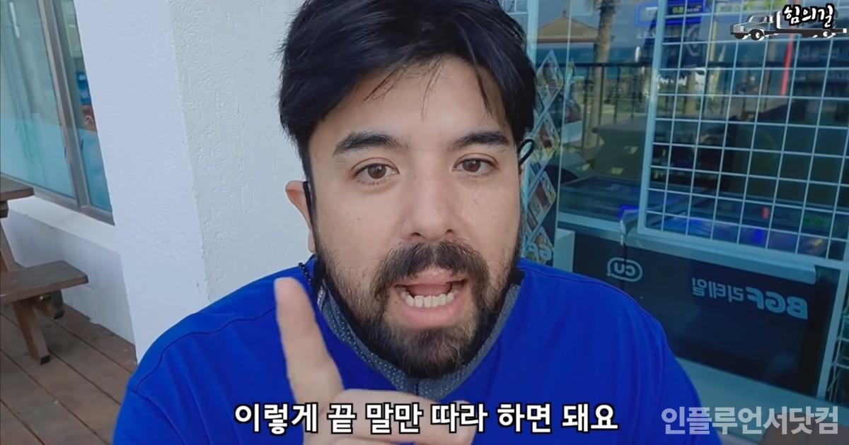결혼 11년차 유튜버, 아내와 대화할 때 '꿀팁' 공개