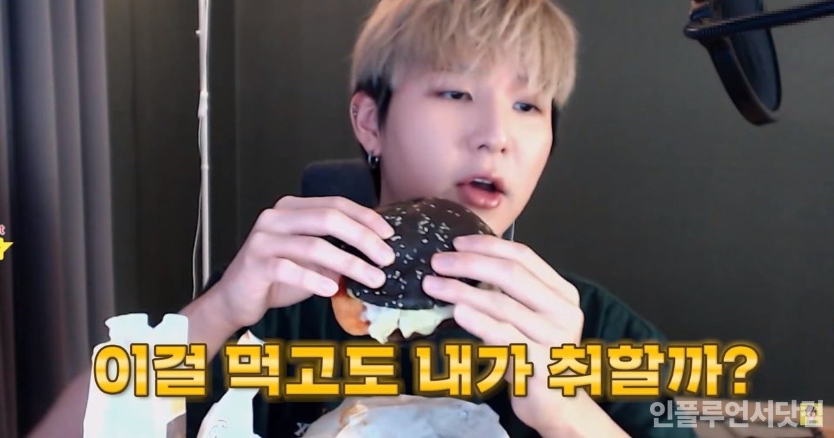 '맥주로 만든 햄버거' 먹으면 취할까? 검증 나선 유튜버
