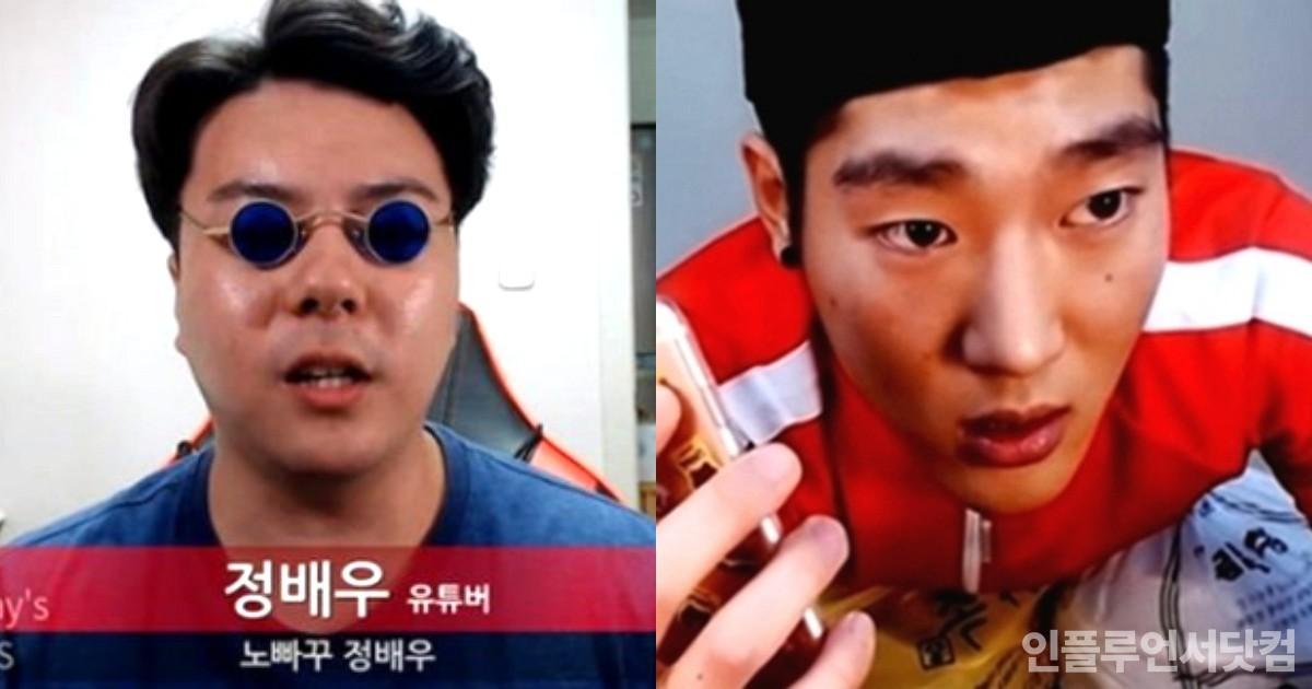 "BJ 턱형, 정배우 공개 저격 ""자기가 범죄자면서..."""
