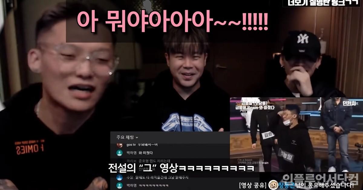 '금붕어 브레인? 래퍼 김농밀, '치매 테스트' 결과 공개
