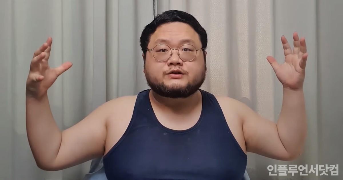 """유튜버 '구제역', 한 달간 15kg 다이어트 도전...""""실패하면 10배 환불"""""""