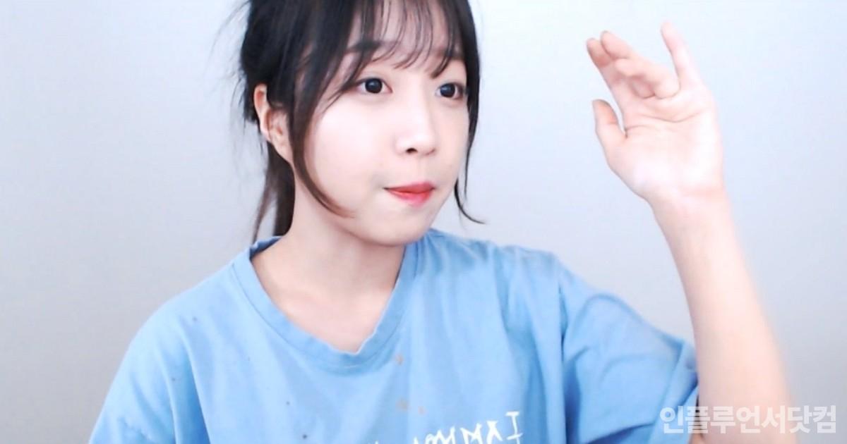 """아프리카TV 생방송 복귀한 쯔양...""""돈 때문에 복귀한 것도 맞아"""""""