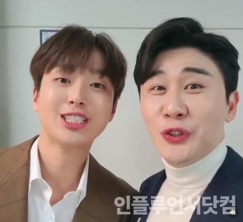 '미스터트롯' 이찬원 코로나19 확진…임영웅·영탁 자가격리