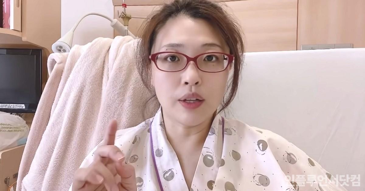"""30대 위암 환자가 공개한 식습관 """"술·담배 전혀 안 해...""""(영상)"""