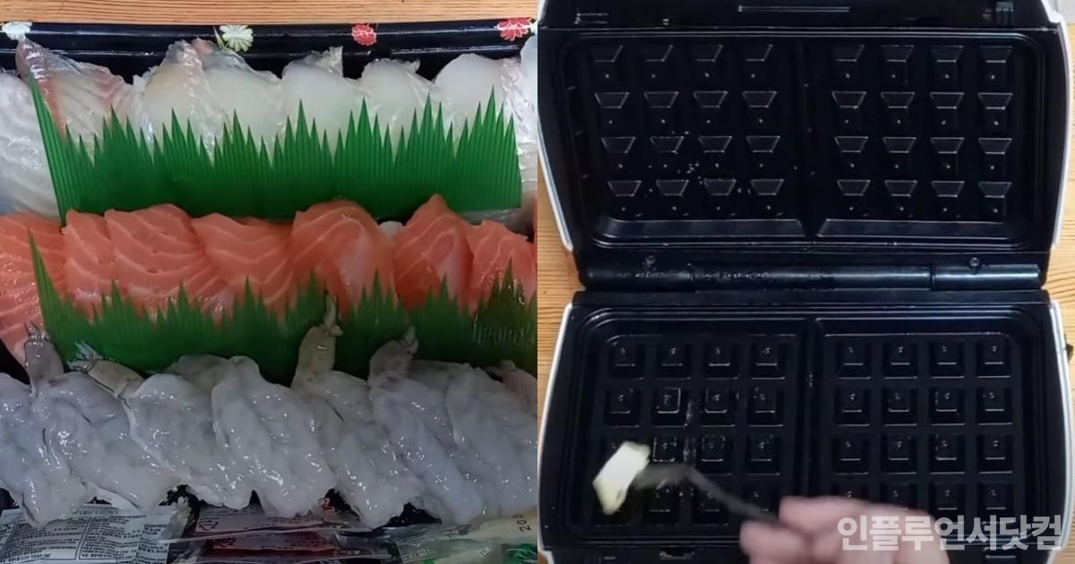 와플기계에 초밥 넣고 만들어진 음식의 정체(영상)