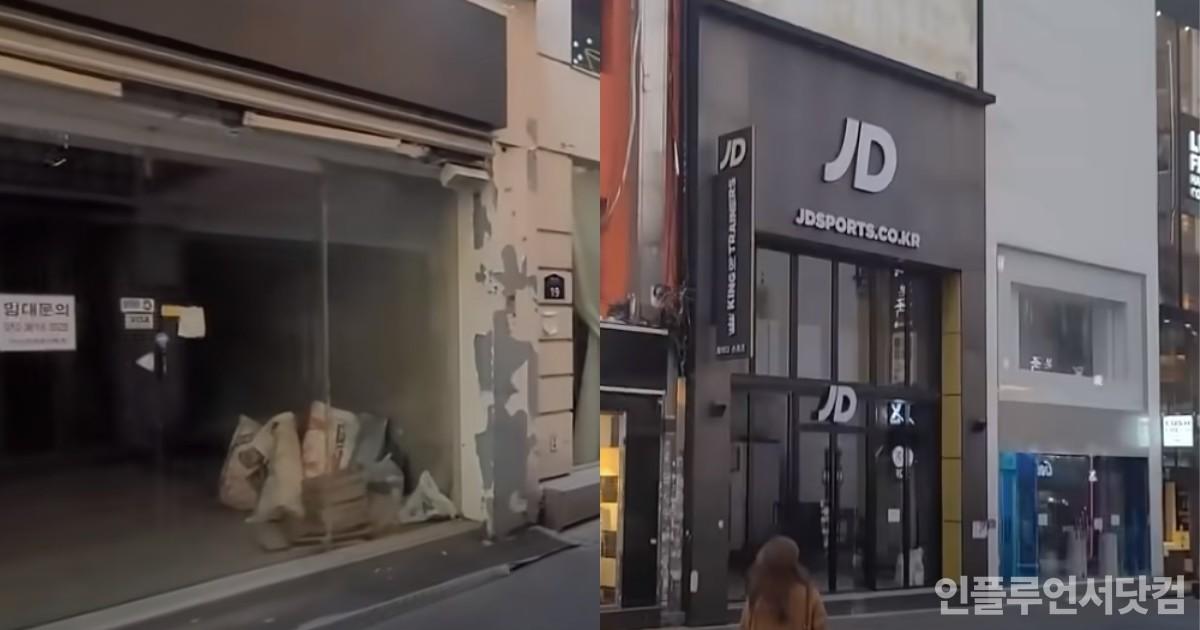 """유튜버 영알남, """"이태원보다 더 심각..."""" 줄줄이 문 닫은 명동거리 상점들(영상)"""