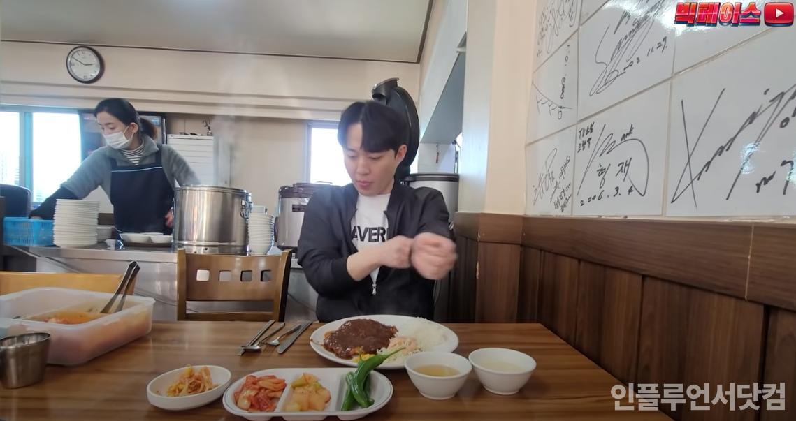 """먹방 유튜버가 공개한 '남산돈까스'의 진실 """"엉뚱한 식당이 원조…""""(영상)"""