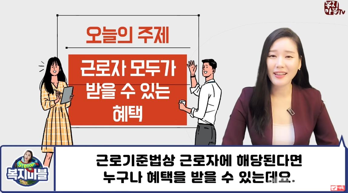 월급 받는 직장인이라면 누구나 받을 수 있는 리조트 복지혜택(영상)