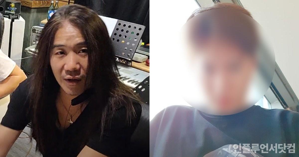 가수 박완규가 '구독취소' 빌미로 만나달라고 부탁한 BJ의 정체