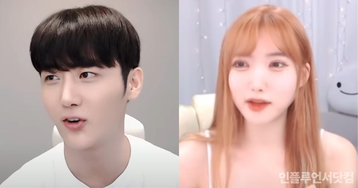 """여캠으로 데뷔한 동창이 폭로한 BJ 남순의 학창시절 """"여자랑 싸우는..."""""""