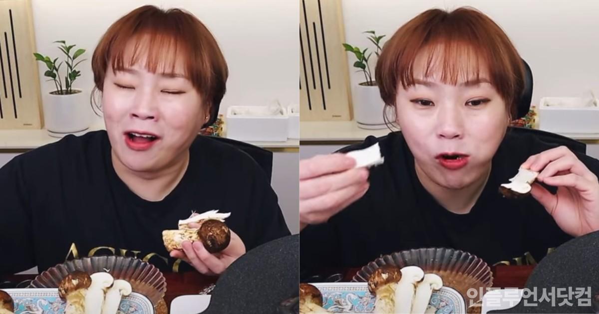 """입짧은햇님도 놀란 맛 """"65만원어치 자연산 송이...생에 처음""""(영상)"""