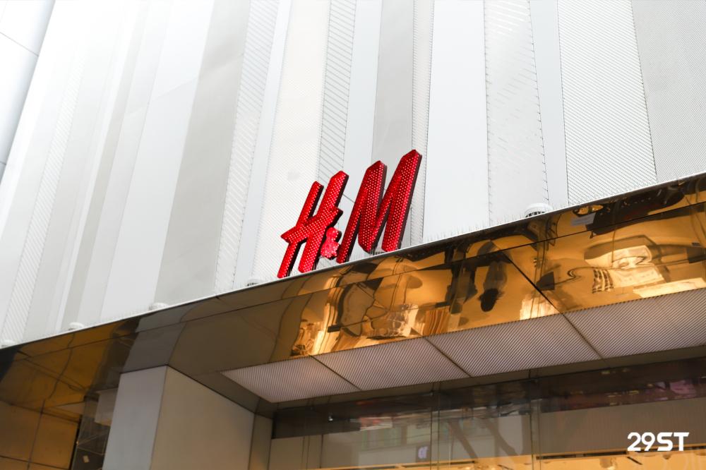 '2050'이 H&M을 싹쓰리하는 방법