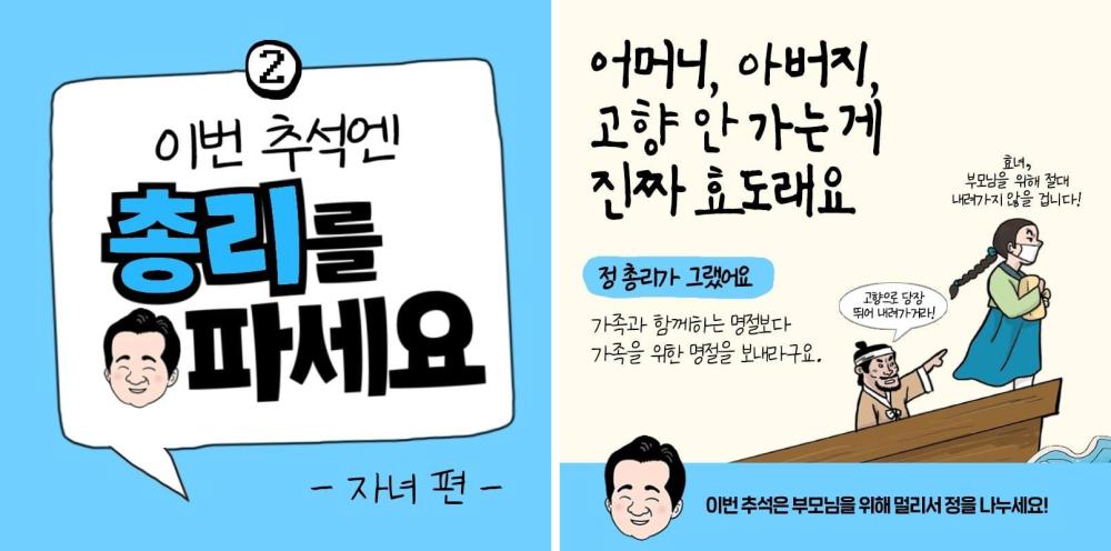 '추석' 혼자라도 풍성할 순 있잖아!